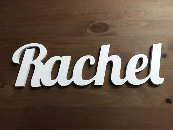 Prénoms découpés Rachel en PVC blanc